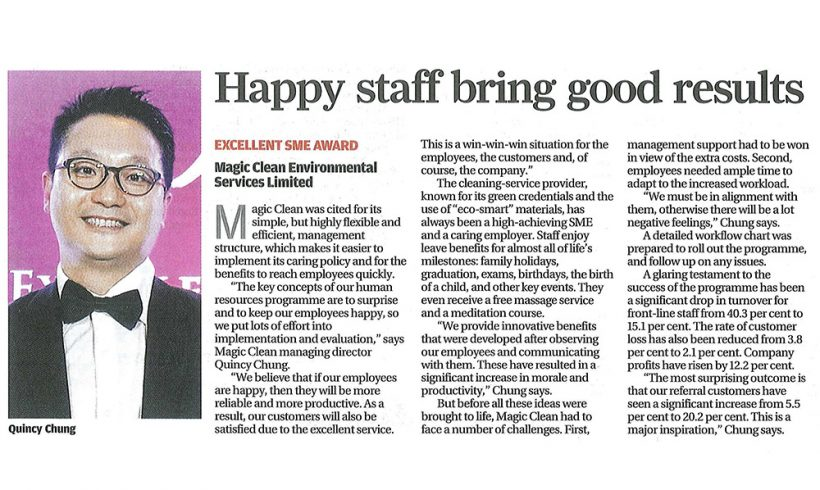 """To be interviewed by """"South China Morning Post """" to share the experience of HR management"""