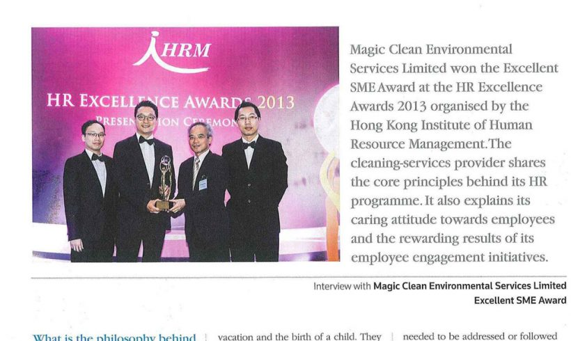 """To be interviewed by """"The Official Journal of the Hong Kong Institute of Human Resource Management """" to share the experience of HR management"""