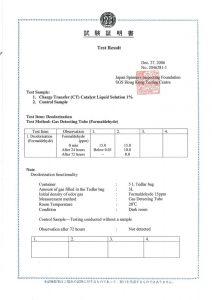 SGS-formaldehyde-report_1