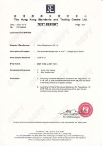 Safety-Report--HKSTC1