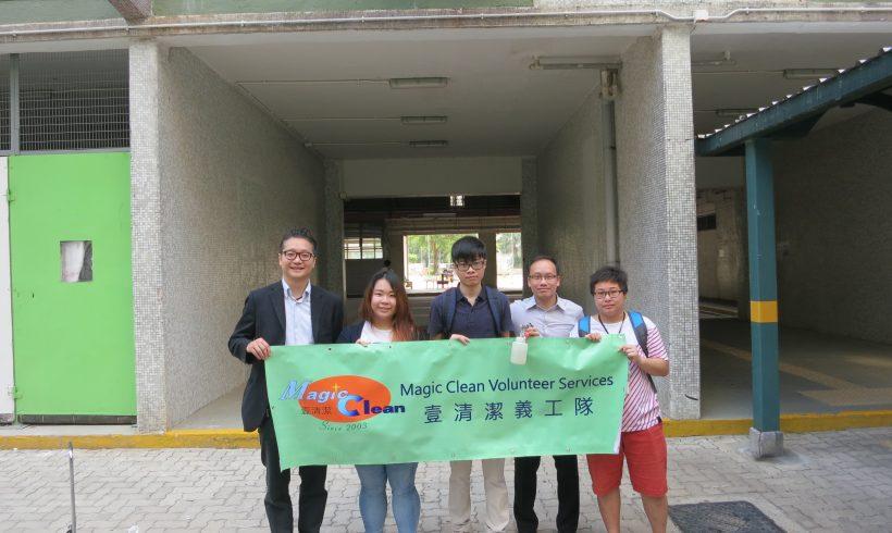 Anti- Flu Disinfectant Volunteer Activities