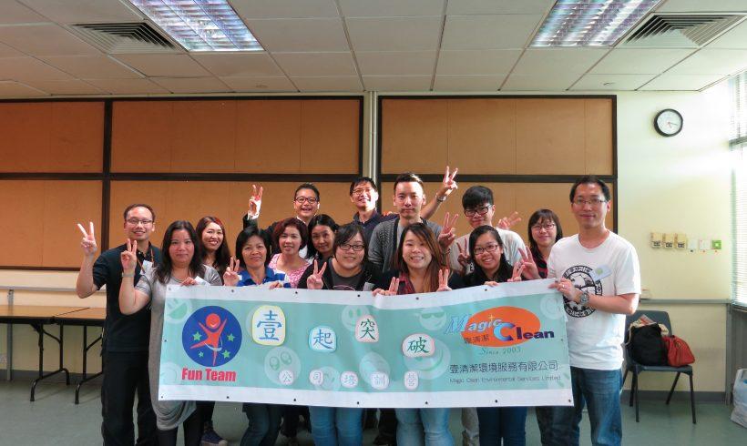 "Corporate Training Program ""Breakthrough Together"""