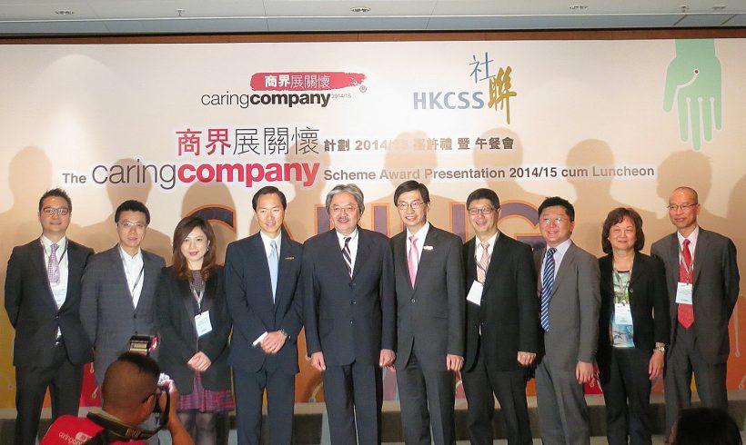 Caring Company Scheme Award 2014/15