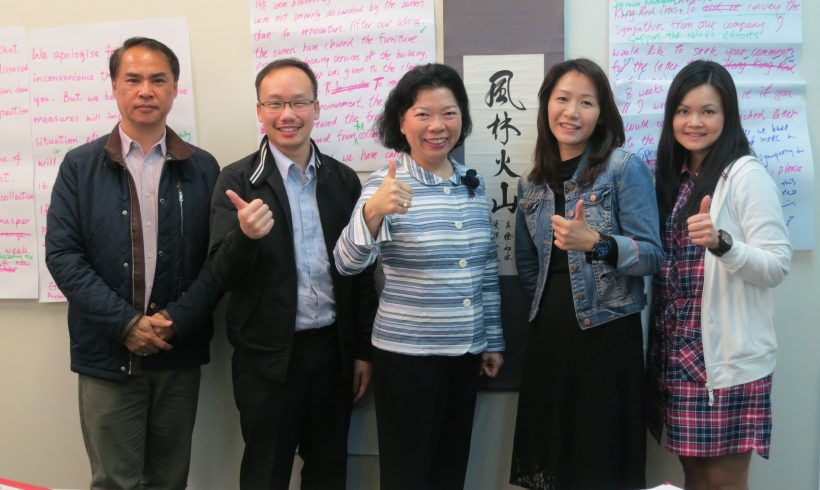 """Join in """"Effective Business Writing Skills For Supervisors"""" Workshop Training"""