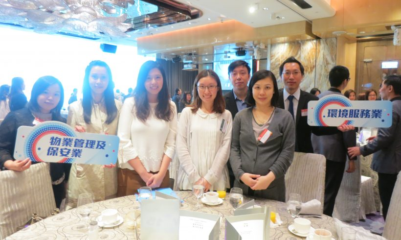 ERB「僱主周年聚會」分享