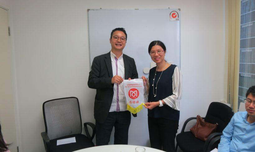 公司與「香港家庭福利會」合辦 – 「快樂工作坊」