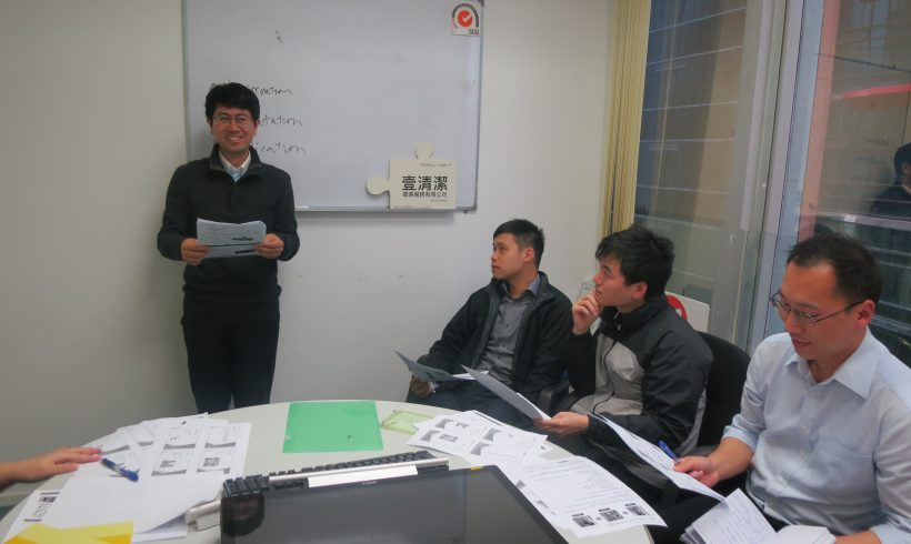 專題培訓項目「工商銷售技巧」及「員工激勵及自我激勵」