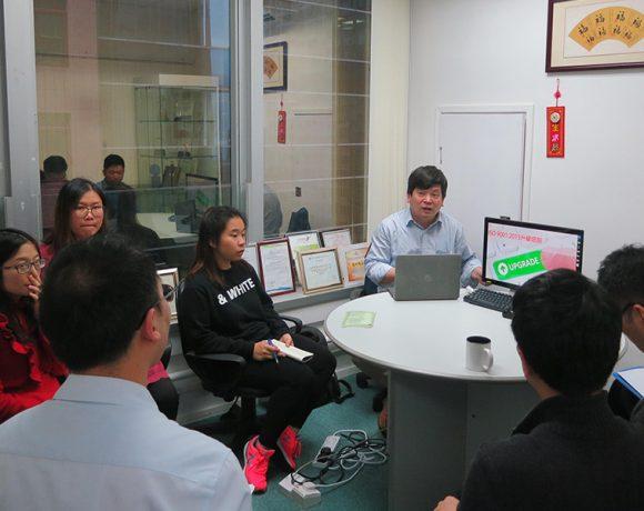 ISO9001及ISO14001改版培訓