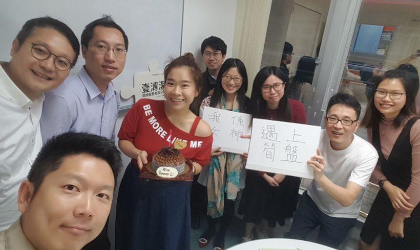 公司僱員2018年4月及5月份生日會