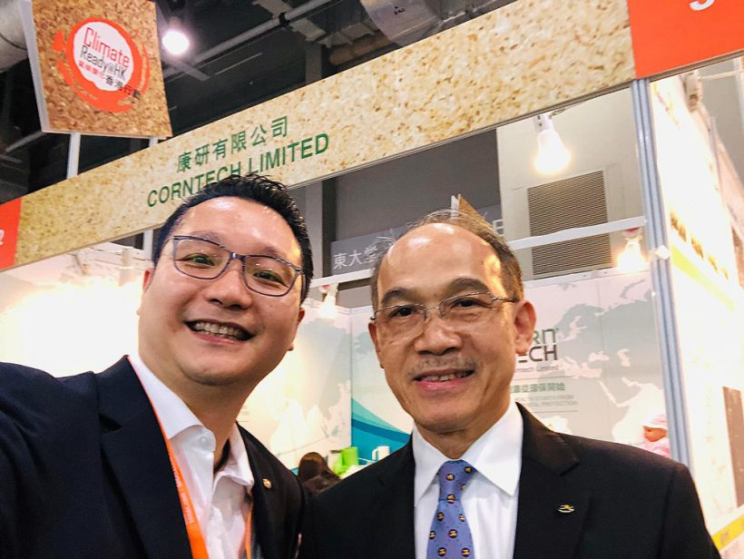 參與香港總商會的環保交流活動