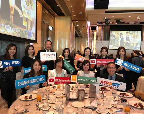 獲邀出席合作機構舉辦的「年度企業聚餐2018」