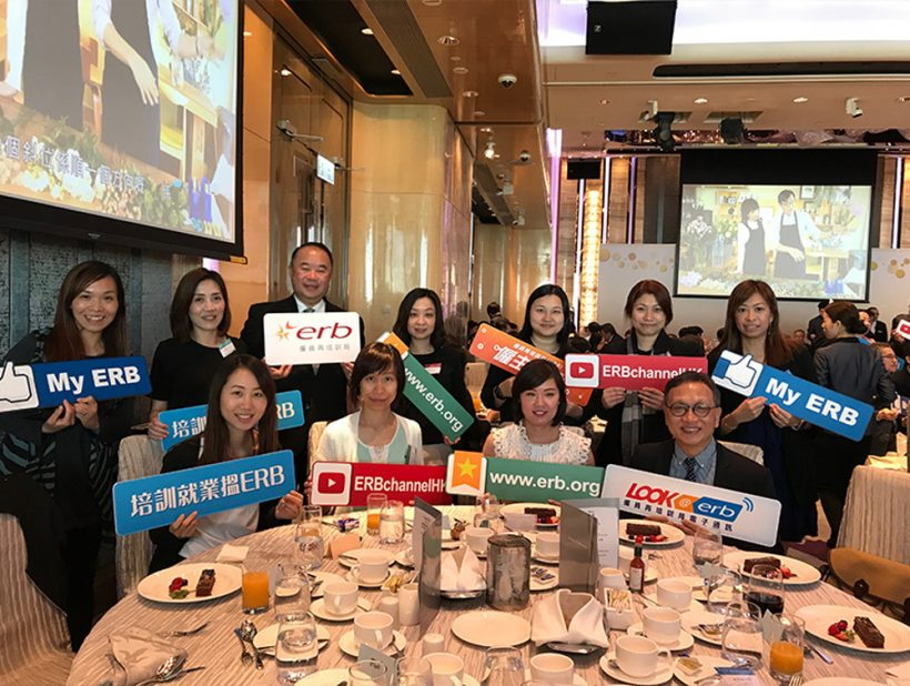 """To be invited to attend """"Corporate/Employer Luncheon Meeting 2018"""""""