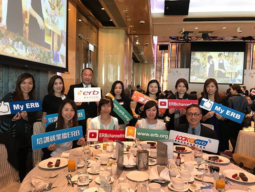 获邀出席合作机构举办的「年度企业聚餐2018」