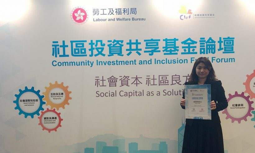 "Award ""2018 Social Capital Builder Award"" from The Community Investment and Inclusion Fund of the Labour and Welfare Bureau"