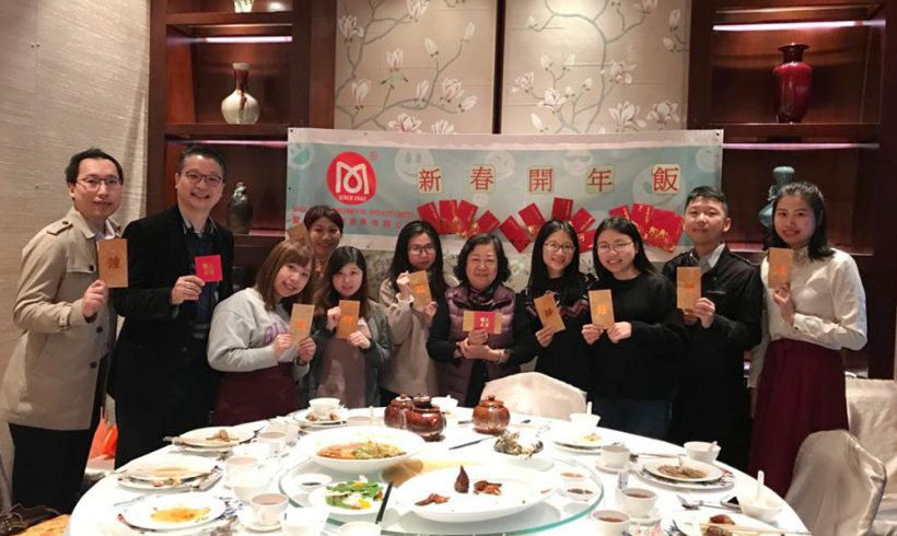 Chinese New Year Lunch Gathering 2019
