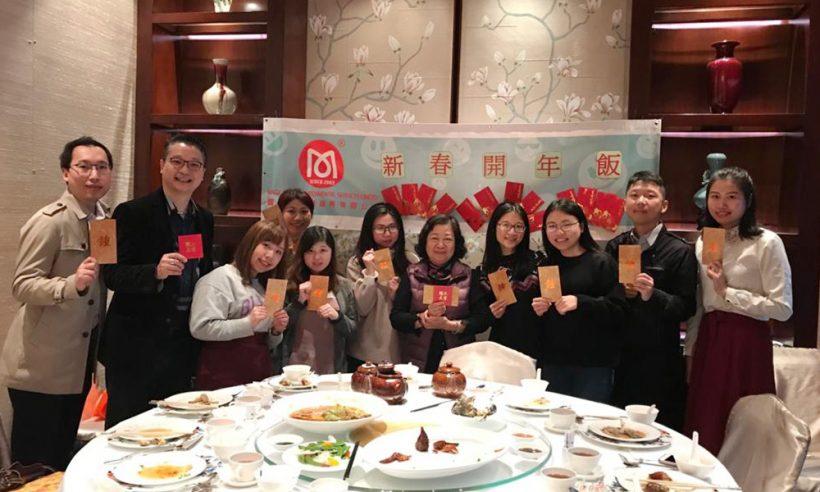 「己亥豬年」新春開年飯2019