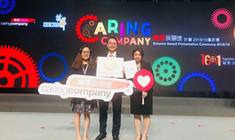 "Awarded the ""Caring Company"" Logo for the 13th consecutive years"