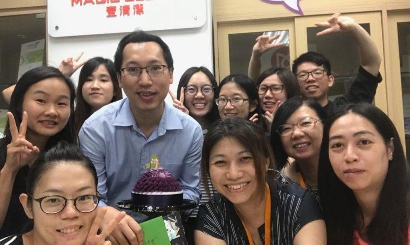 Company September Birthday Party