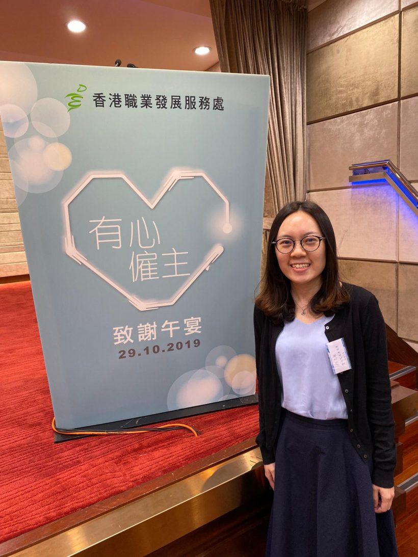Attend the Thanksgiving Luncheon of Hong Kong Employment Development Service