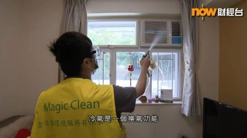 Now TV 财经台分享医疗级「长效环保纳米消毒技术」的专访