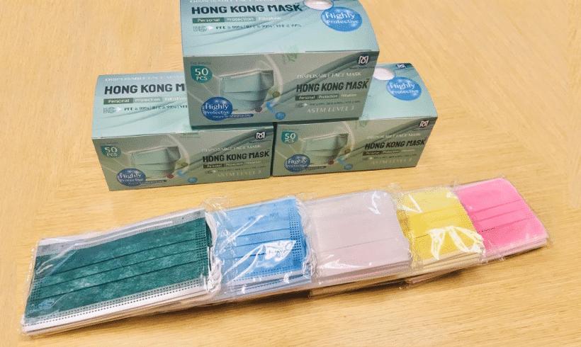 我們的子公司【Magic-Trades.com】和Hong Kong Mask合作的全新三層醫用口罩為您帶來全面保護,通過BFE、VFE及PFE測試,過濾率高達99%以上,絕對係您嘅信心之選!
