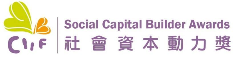 """Awarded with """"Social Capital Builder (SCB) Awards 2020"""""""
