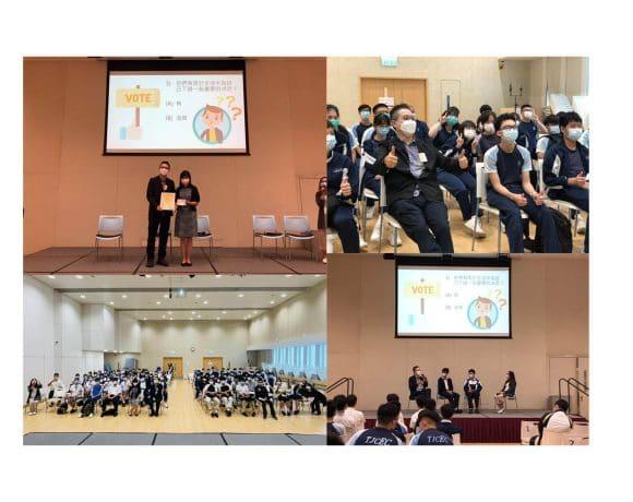 本企業創辦人有幸獲邀參與由民政市務局與香港基督教女青年會合辦「敢創我夢」生涯規劃體驗計劃分享會,與青少年分享他自身對生涯規劃的經驗及感受
