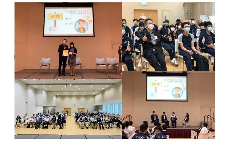 本企业创办人有幸获邀参与由民政市务局与香港基督教女青年会合办「敢创我梦」生涯规划体验计划分享会,与青少年分享他自身对生涯规划的经验及感受