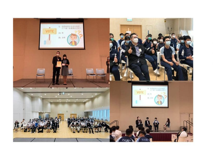 Our founder has been invited to take part in 'Dare to Dream, Dare to Start – Life Planning Sharing Series which hold by Home Affairs Bureau and Hong Kong Young Women's Christian Association (YWCA). He shared experience about his life planning with the teenagers in this sharing series.